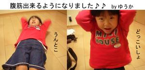 Photo_241