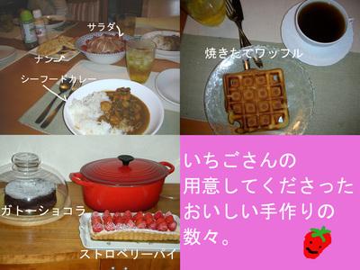 Photo_265