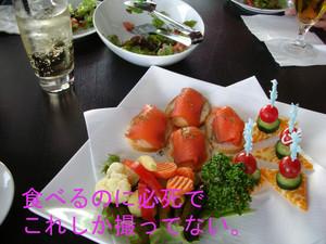 Photo_321