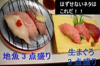 Photo_384