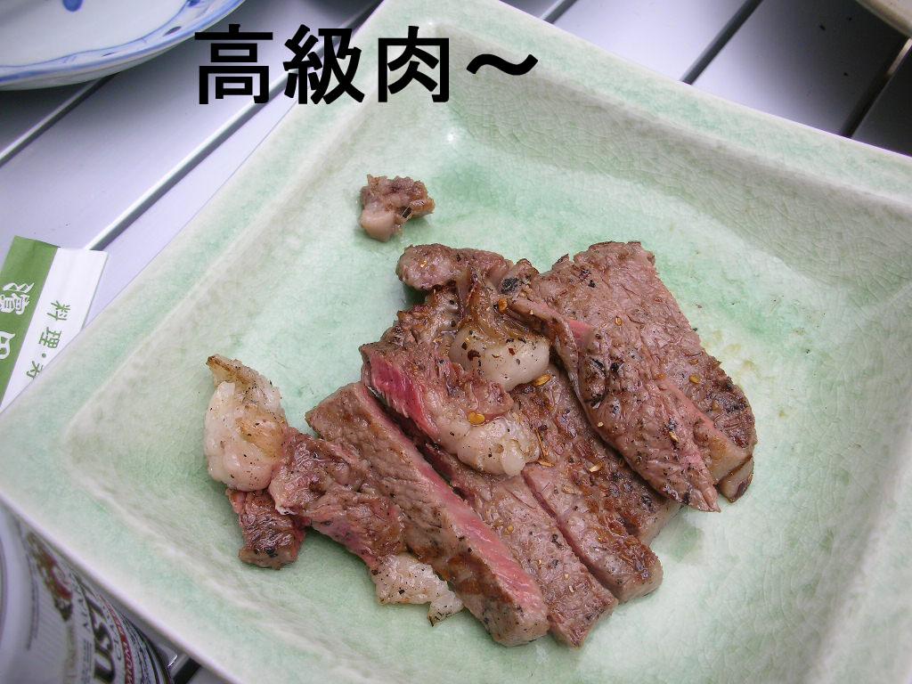 Photo_461